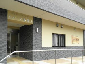 デイサービスの入口写真